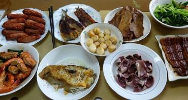 中秋節超值海陸雙拼烤肉組吃得安心又滿意