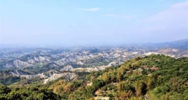 【台南‧旅遊】草山月世界自然巡禮