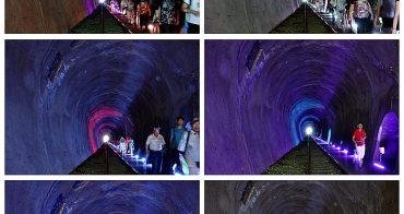 【苗栗。旅遊】農村小旅行:里山稻香趣、鐵路文化體驗