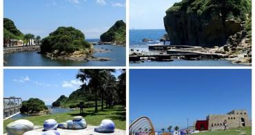 【新北市。旅遊】走在臺灣北海岸、東北角極點山海間