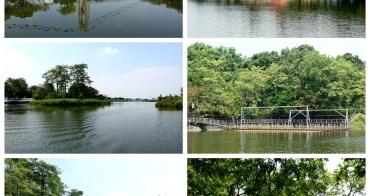【台南。旅遊】台灣第一水庫虎頭埤--一個有著370年歷史背景的IG打卡景點