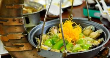 【南投。美食】伊達邵老街(逐鹿市集)以部落創意無菜單料理聞名的--麓司岸餐坊,非吃不可。