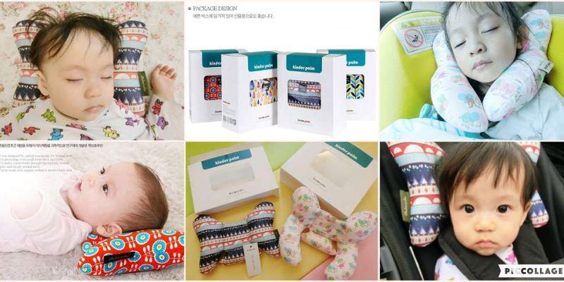【育兒生活】韓國 kinder palm  ★ Air Mesh有機棉推車枕頭/韓國製造 讓寶寶舒服的睡覺覺