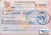виза в Индию / Индия