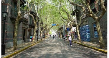 上海景點|自由行必訪景點上海新天地+田子坊,時尚購物狂的天堂,石庫門建築群,超好拍!