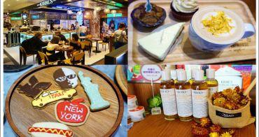 台北咖啡廳推薦》全球第一間KIEHL'S Coffee House契爾氏咖啡廳,信義新光三越A11,必喝金盞花拿鐵,必吃紅絲絨杯子蛋糕