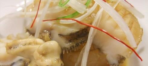 味蕾最愛你:櫻上水(日式料理)~(下)