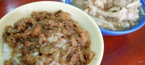 味蕾有所值:台北圓環-三元號魯肉飯