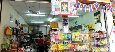 泰國食材.泰國香料購買地點