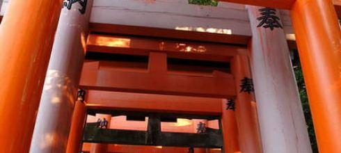 [旅遊] 京都第一天:伏見稻荷大社(2)