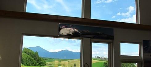 [旅遊] 北海道第二天:上富良野民宿與泡溫泉