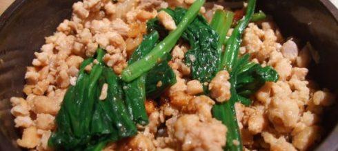 味蕾最愛你:HanaBi日式Tapas釜飯專賣店