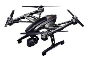 Yuneec Typhoon Quadcopter Drone 4K 3-axis Gimbal Camera