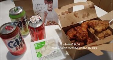 ∥首爾食記∥ 弘大站。橋村炸雞(교촌치킨,KyoChon)- 外送炸雞真的好吃好方便