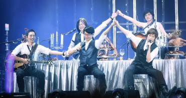 MayDay∥ 20160814 五月天《Just Rock It 2016就是演唱會 高雄無限放大版》演唱會心得 - 加入五月天,永遠不會太遲!