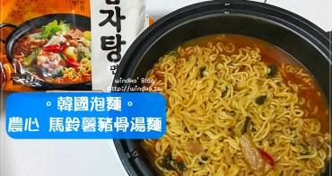 韓國。泡麵∥ 農心 馬鈴薯豬骨湯麵 농심 감자탕면 - 濃厚鹹香很夠味