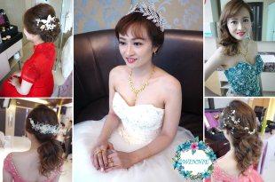 婚宴新娘秘書│精緻唯美的妝容甜心訂結四造型