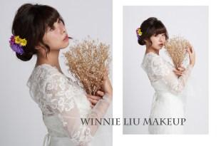 新娘秘書│日系風格甜美浪漫的新娘造型