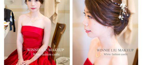 婚宴新娘秘書│高貴優雅的韓系訂婚造型