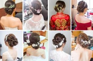 【新娘懶人包】各式各樣的盤髮風格
