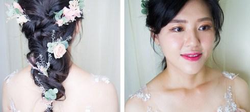 台南新祕│文定第一好印象質感新娘妝容