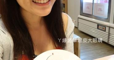 自己做烘焙聚樂部》新竹護城河旁DIY烘焙店,一起動手做甜點吧!