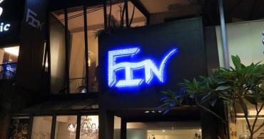 台北美髮沙龍!FIN Hair Salon本館,頭皮養護及護髮分享,近捷運中山站