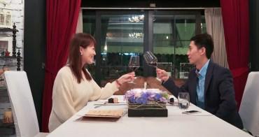 約會求婚選這裡,台北美食餐廳推薦!優雅浪漫的桂香私宅