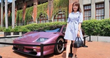 Viva Retro 2018新竹經典車會,全台第一場古董車大遊行在竹城!