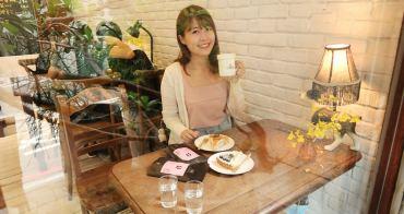 新竹甜點 一百種味道,推薦焦糖蘋果乳酪塔、檸檬白巧克力塔