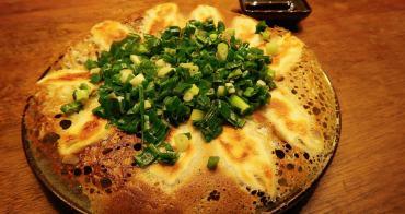 做食豔脆皮煎餃|很會噴汁的日式冰花煎餃!等有點久但我會再回訪的新竹宵夜美食