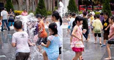 2019新竹市政府前廣場噴水池6月29日開放,一起來州廳呷冰
