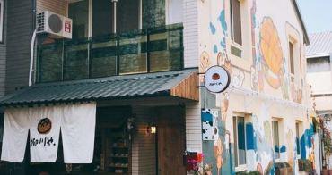 台中西區美食︳柳川や 人手一個冰淇淋菠蘿,日式手作麵包店