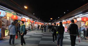 【花蓮。食】東大門國際觀光夜市
