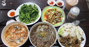 台中北屯區美食︳泰小葉,平價美味的泰式料理,特地至曼谷學廚藝的老闆娘