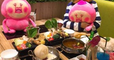 台中主題餐廳︳醜比頭森林鍋物Kobitos Shabu-Shabu 台中旗艦店 // 每月限定一種醜比頭湯塊,1/24開始試營運!