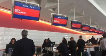 【紐約。甘迺迪機場】DELTA SKY CLUB 達美航空飛凡貴賓室