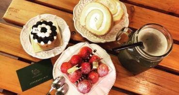 【台中甜點】二月 • 森 烘焙工作室-forêt de février pâtisserie