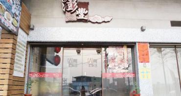 <邀稿>【桃園。食】澎豐日本の原味料理 // 無菜單創作料理
