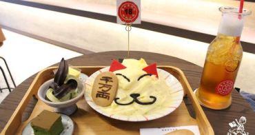 台中中區美食︱台中市役所 ,在昭和時代的建築品嚐招財貓雪花冰