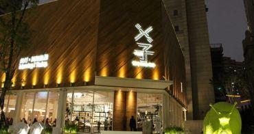 【台中。食】叉子(乂子) // 不太親子的熱門親子餐廳XD
