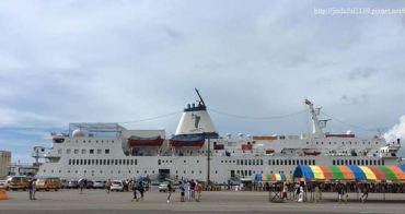 【台中。展覽】世界最大海上圖書館--- 望道號