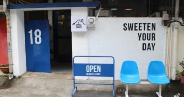 台中甜點︳有點甜cafe A Littlesweet,網美台中IG熱門打卡景點
