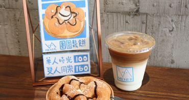 台中咖啡︳MEHER CAFE咖啡結合插畫,甜甜圈鬆餅超討喜