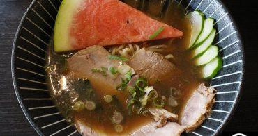 台中拉麵︳豐拉麵,夏季冷拉麵暑假期間限定加限量供應中