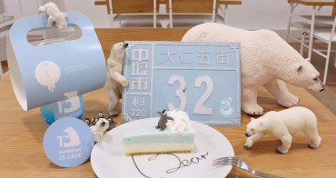 桃園咖啡︳Numbear13 Cafe,中原大學北極熊主題中壢咖啡店,企鵝歷險記限量供應