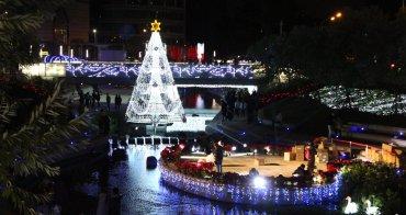 聖誕打卡景點:全台首座水中聖誕樹在柳川藍帶水岸閃耀到2018