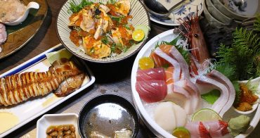 台中日本料理︳羽笠食事處-平價海鮮丼飯,還有暖呼呼的軟骨雞丸鍋和隱藏版料理廣島牡蠣雜炊