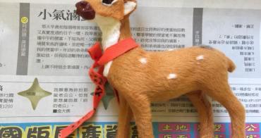 【金大佛的情書簡訊】聖誕老公公 2017/12/24 刊於聯合報繽紛副刊