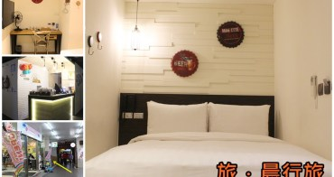 台北住宿︳旅晨行旅-鄰近台北車站但房間空間超小,整體比較像價格偏高的背包客棧
